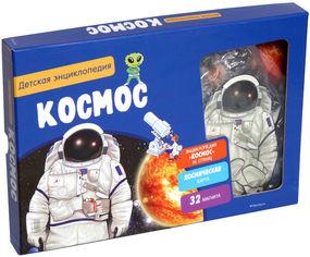 Акция на Космос. Детская энциклопедия (в коробке) от Book24