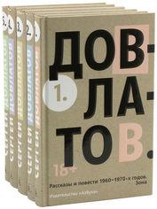 Акция на Собрание сочинений в 5-ти томах от Book24