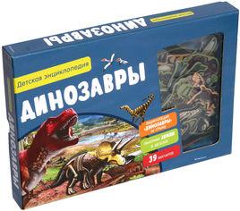 Акция на Динозавры. Детская энциклопедия (в коробке) от Book24