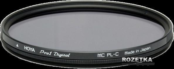 Акция на Светофильтр Hoya Pol-Circ. Pro1 Digital 67 мм (0024066040589) от Rozetka