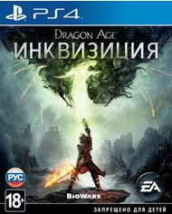 Акция на Dragon Age: Inquisition (PS4, Rus Sub) от Stylus