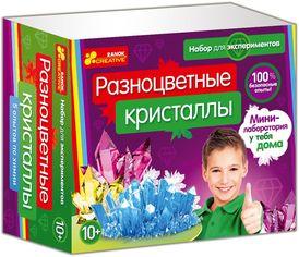 """Акция на 0308-1 Набір для експериментів """"Різнокольорові кристали"""" 12115010Р от Book24"""
