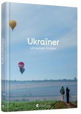 Акция на Ukraїner. Ukrainian Insider от Book24