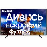 Акция на Телевизор SAMSUNG QE58Q60TAUXUA от Foxtrot