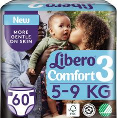 Акция на Подгузники Libero Либеро Comfort 3 5-9 кг 60 шт одноразовые (7322541083551) от Rozetka