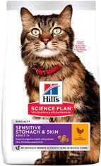 Акция на Сухой корм для кошек с чувствительным пищеварением и кожей Hill's Science Plan Adult Feline Sensitive Stomach & Skin с курицей - 1.5 кг (604072) (52742017242) от Rozetka