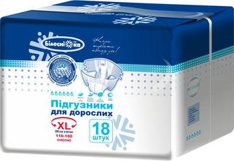 Подгузники для взрослых Білосніжка Extra Large 18 шт (4820180243594) от Rozetka
