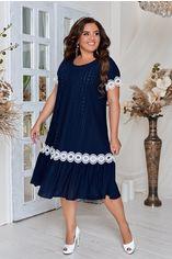 Платье ALDEM 2001 50 Темно-синее (2000000368269) от Rozetka