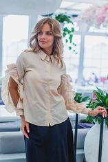 Блузка Remise Store V264 48 (XL) Бежевая (2000000382357) от Rozetka