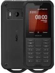 Nokia 800 Tough Dual Sim Black Steel (UA UCRF) от Stylus