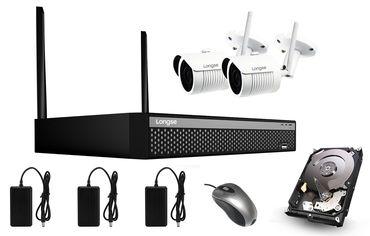 Комплект видеонаблюдения NVR (HDD 1Tb )+ 2х2MP ONVIF WIFI3604DE2SF200 от Citrus