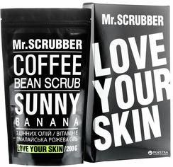 Кофейный скраб для тела и лица Mr.Scrubber Banana для всех типов кожи 200 г (4820200230023) от Rozetka
