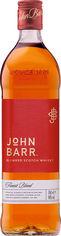 Акция на Виски John Barr 0.7 л 40% (5013967003958) от Rozetka