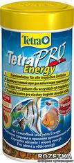 Акция на Корм Tetra Pro Energy для аквариумных рыб чипсы 500 мл (4004218204430) от Rozetka