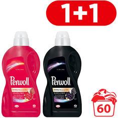 Набор средств для деликатной стирки Perwoll Color 1.8 л + Black 1.8 л (9000101354843) от Rozetka