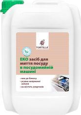 Эко средство для мытья посуды в посудомоечной машине TORTILLA 4.7 л (4820178062572) от Rozetka