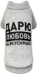 Акция на Толстовка Pet Fashion Дарю любовь за вкусняшку S меланж (4823082415762) от Rozetka