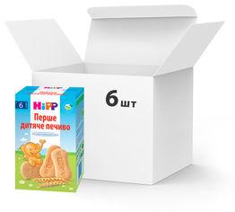 Упаковка первого детского печенья HiPP органического 6 пачек по 150 г (9062300427872) от Rozetka