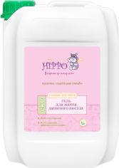 Акция на Гель для мытья детской посуды Hippo 4.7 л (4820178062091) от Rozetka