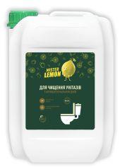 Средство для чистки унитазов Mister Lemon с антибактериальным действием 4.7 л (4820178062152) от Rozetka