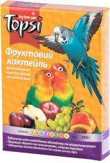 Упаковка корма Topsi Фруктовый коктейль для мелких и средних попугаев 550 г 16 шт (14820122208220) от Rozetka