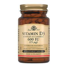 Витамин D3 капс. 600 МЕ Solgar №120 от Medmagazin