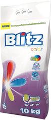 Стиральный порошок Blitz Color 10 кг (4260145998075) от Rozetka