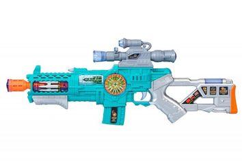 Акция на Игрушечное оружие Same Toy Cycione Falcon Пулемет синий (DF-17218AZUt) от MOYO