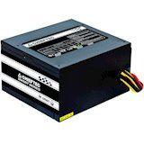 Акция на Блок питания CHIEFTEC 700W GPS-700A8 от Foxtrot