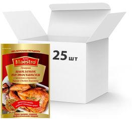 Упаковка приправы Ред Хот Маэстро Цыпленок по-тоскански с чесноком и травами 25 г х 25 шт (5060140291350) от Rozetka