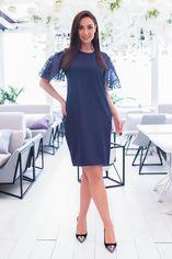 Платье Vojelavis 753 48 Темно-синее (2000000360843) от Rozetka