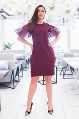 Платье Vojelavis 753 50 Фуксия (2000000360898) от Rozetka