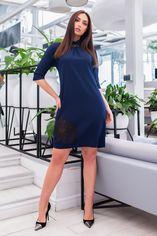 Платье Vojelavis 765 52 Темно-синее (2000000361734) от Rozetka