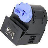 Тонер CANON C-EXV21 Black (CF0452B002AA) от Foxtrot