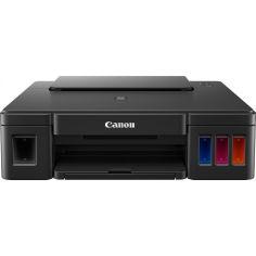 МФУ струйное CANON PIXMA G2415 от Foxtrot