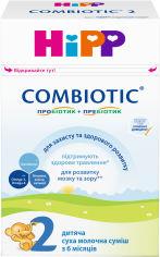 Детская сухая молочная смесь HiPP Combiotiс 2 для дальнейшего кормления 500 г (9062300138761) от Rozetka