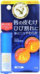 Бальзам-стик Omi Menturm Лечебный с витамином Е В6 Без ментола 3.2 г (4987036171231) от Rozetka