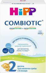 Детская сухая молочная смесь HiPP Combiotiс 2 для дальнейшего кормления 300 г (9062300138815) от Rozetka