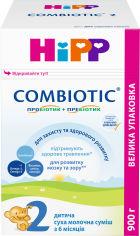 Акция на Детская сухая молочная смесь HiPP Combiotiс 2 для дальнейшего кормления 900 г (9062300138778) от Rozetka