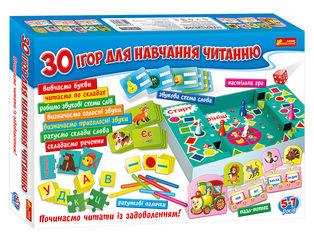Великий набір. 30 ігор для навчання читанню от Book24