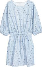 Платье H&M KK5531816 40 Голубое (2009900001009) от Rozetka