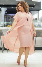 Акция на Платье New Fashion 004 58 Пудра (2000000412719) от Rozetka