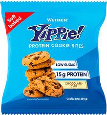 Печенье Weider Yippie! Protein cookie bites 50 г Шоколад 6 шт (4044782900055) от Rozetka
