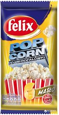 Упаковка попкорна Felix с маслом 90 г х 25 шт (5900571051300) от Rozetka