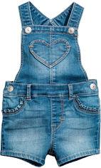 Полукомбинезон джинсовый H&M 4503535 86 см Синий (hm01227217715) от Rozetka