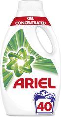 Жидкий стиральный порошок Ariel Горный Родник 2.2 л (8001090790705) от Rozetka