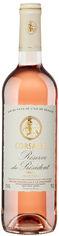 Акция на Вино Corsaire розовое сухое 0.75 л 9-14% (3263280119085) от Rozetka
