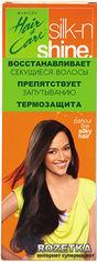 Масло-кондиционер Hair&Care Silk N Shine для посеченных кончиков волос, термозащита 100 мл (8901200017435/8901088017435) от Rozetka