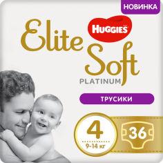 Акция на Трусики-подгузники Huggies Elite Soft Platinum Mega 4 9-14 кг 36 шт (5029053548197) от Rozetka