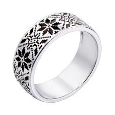 Серебряное кольцо Роксолана с орнаментом в стиле вышивки и черной эмалью 000119296 15.5 размера от Zlato